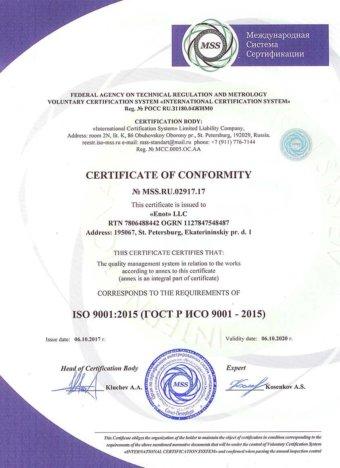 Пропарка цистерн сертификат ISO